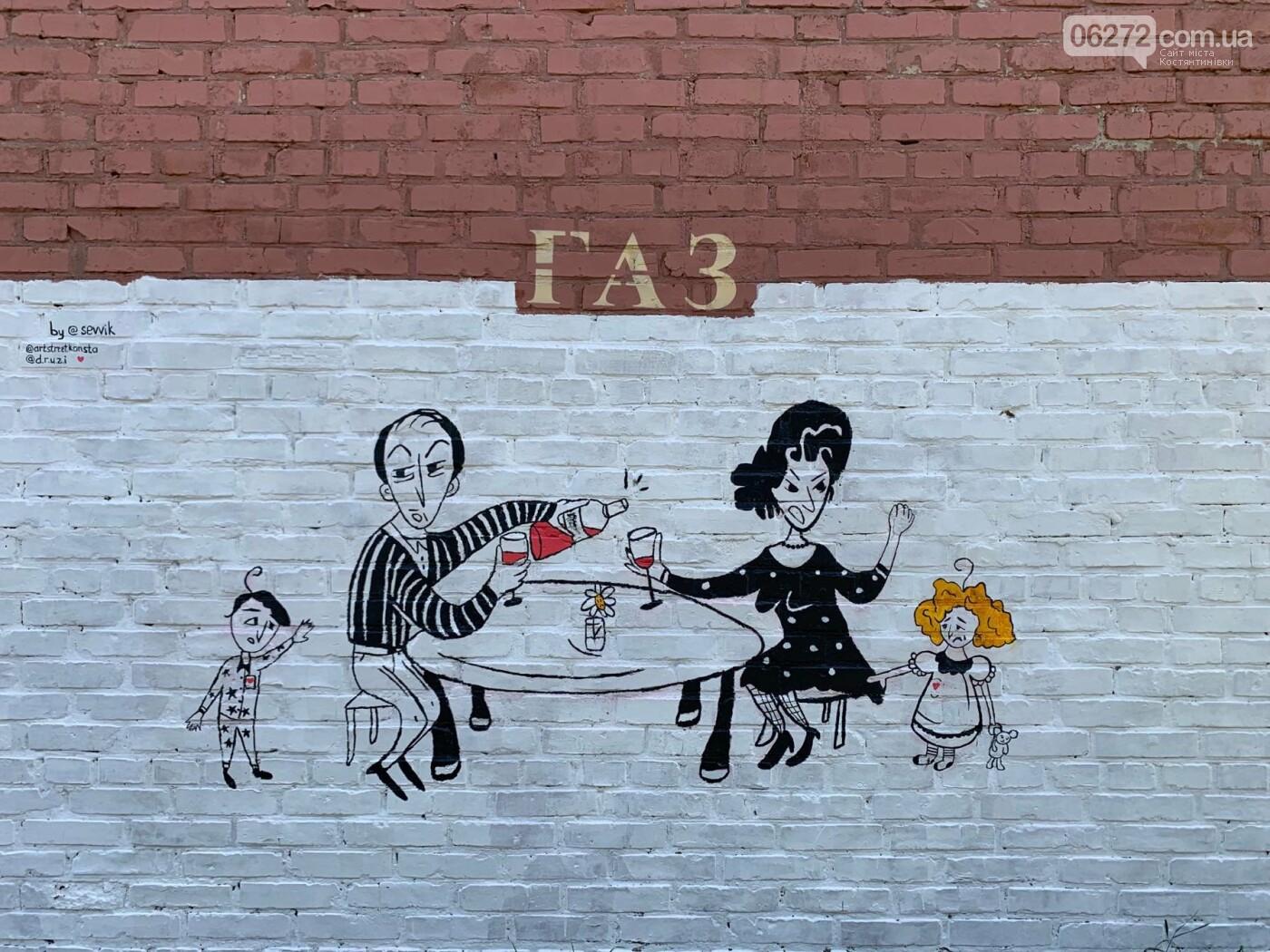 Вуличне мистецтво Костянтинівки, фото-2