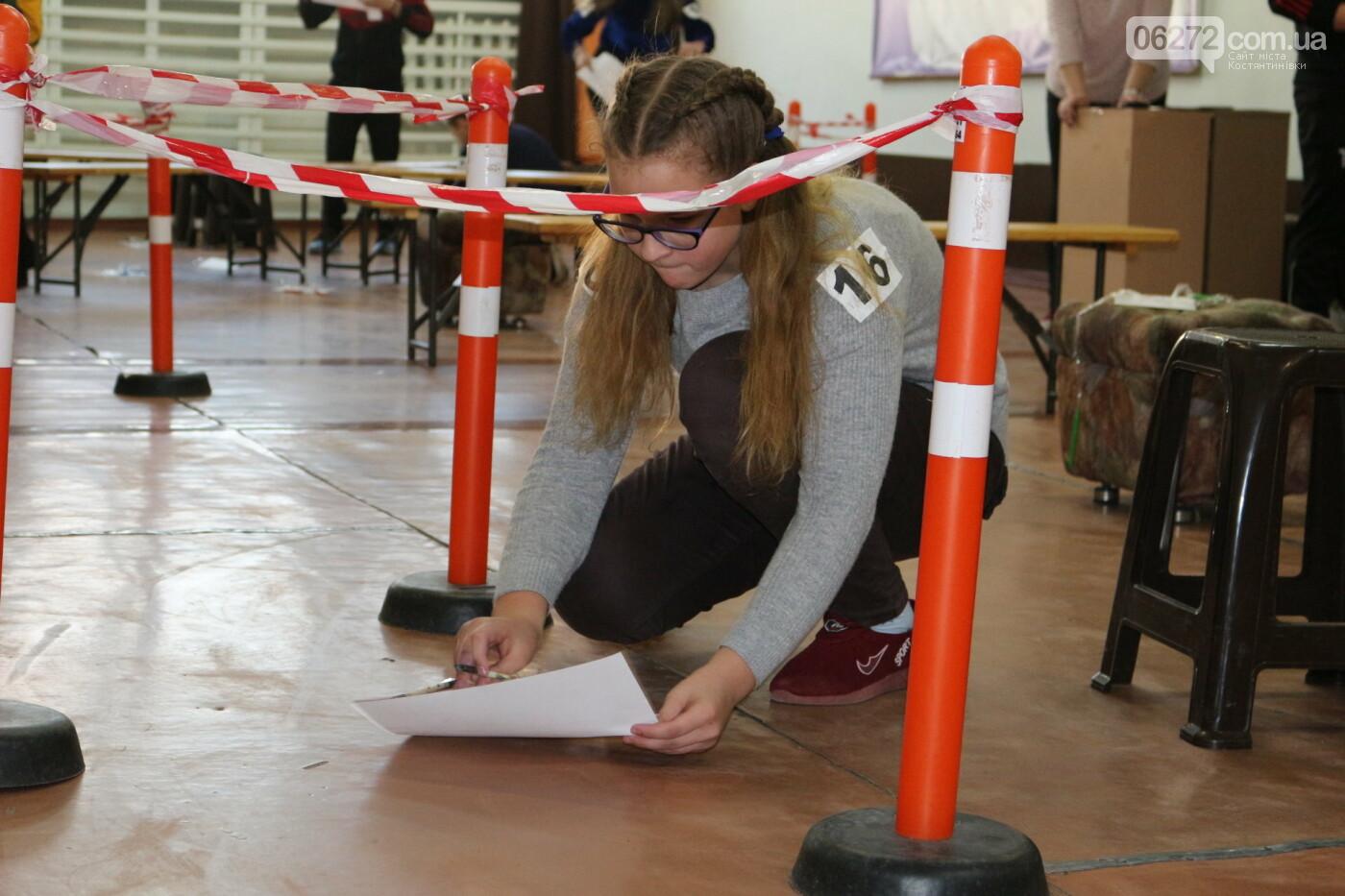 Спортивні змагання «Лабіринт» у Костянтинівці. Як це було, фото-2