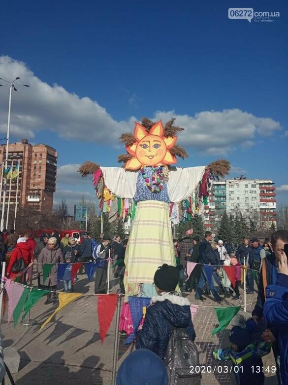 Святкування Масляної в Костянтинівці (фото, відео), фото-4