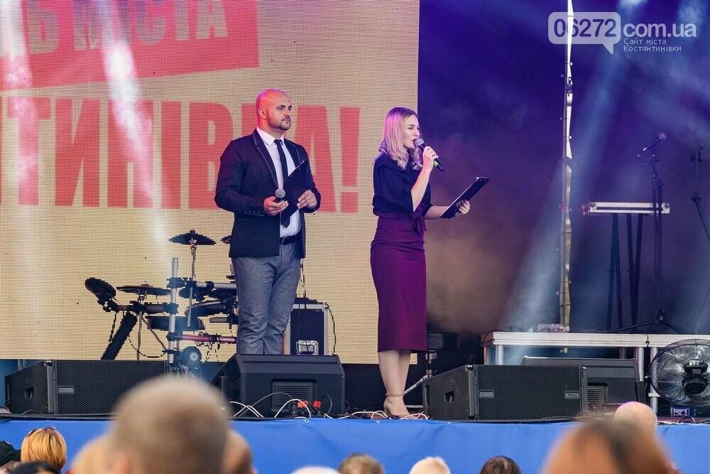 Оля Полякова, Наталія Могилевська та Олег Кензов привітали Костянтинівку з Днем міста, фото-1