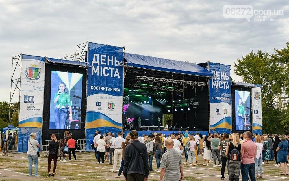 Оля Полякова, Наталія Могилевська та Олег Кензов привітали Костянтинівку з Днем міста, фото-9