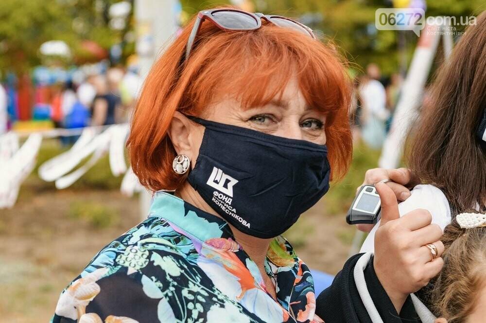 Оля Полякова, Наталія Могилевська та Олег Кензов привітали Костянтинівку з Днем міста, фото-13