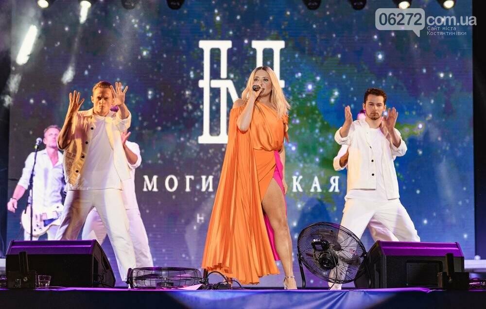 Оля Полякова, Наталія Могилевська та Олег Кензов привітали Костянтинівку з Днем міста, фото-7