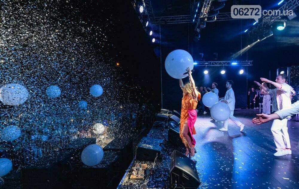 Оля Полякова, Наталія Могилевська та Олег Кензов привітали Костянтинівку з Днем міста, фото-25