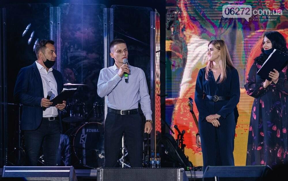 Оля Полякова, Наталія Могилевська та Олег Кензов привітали Костянтинівку з Днем міста, фото-32