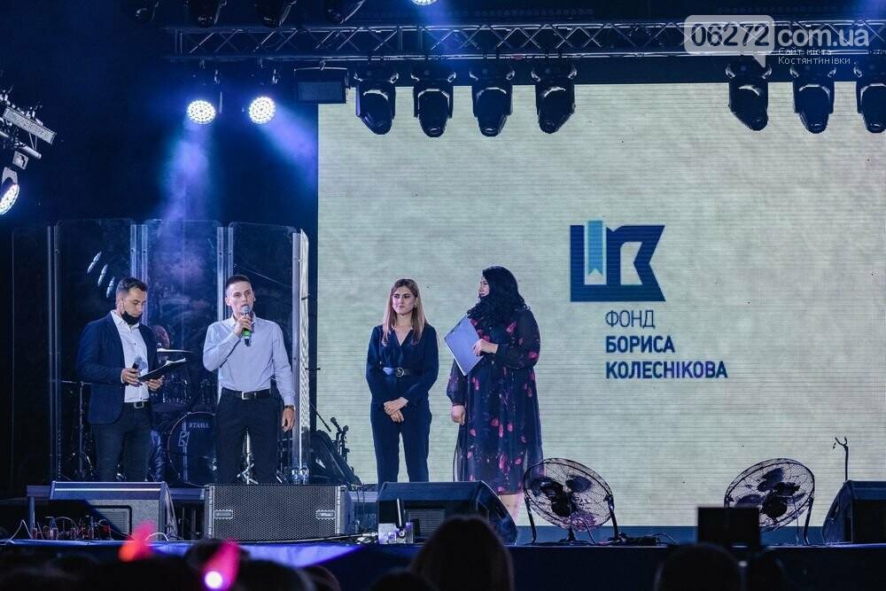 Оля Полякова, Наталія Могилевська та Олег Кензов привітали Костянтинівку з Днем міста, фото-34