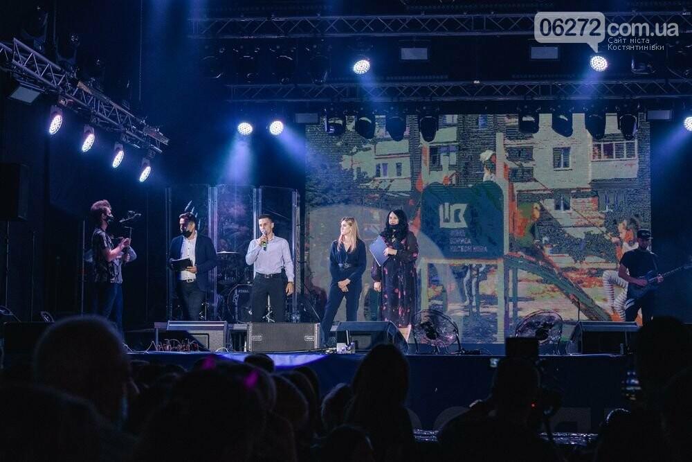 Оля Полякова, Наталія Могилевська та Олег Кензов привітали Костянтинівку з Днем міста, фото-35