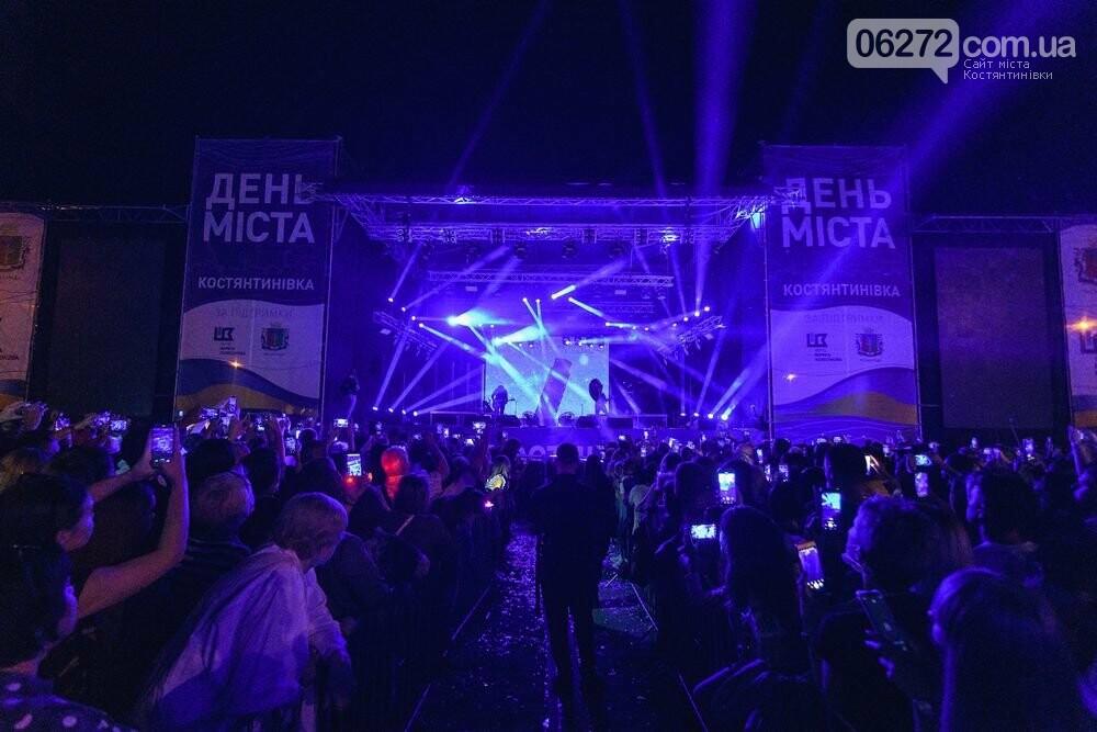 Оля Полякова, Наталія Могилевська та Олег Кензов привітали Костянтинівку з Днем міста, фото-36