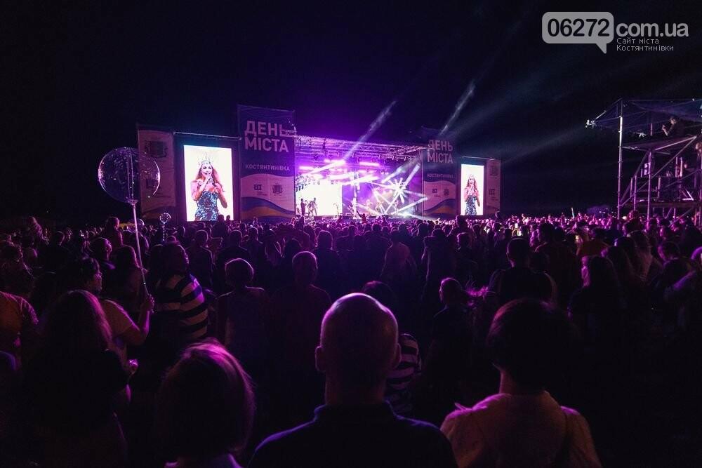 Оля Полякова, Наталія Могилевська та Олег Кензов привітали Костянтинівку з Днем міста, фото-43