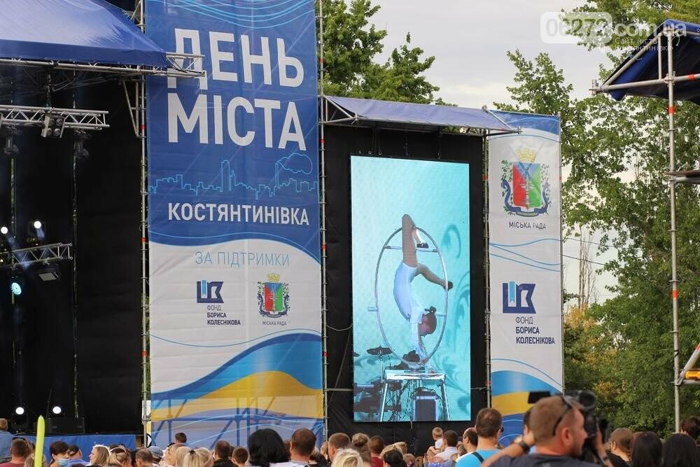 Оля Полякова, Наталія Могилевська та Олег Кензов привітали Костянтинівку з Днем міста, фото-46