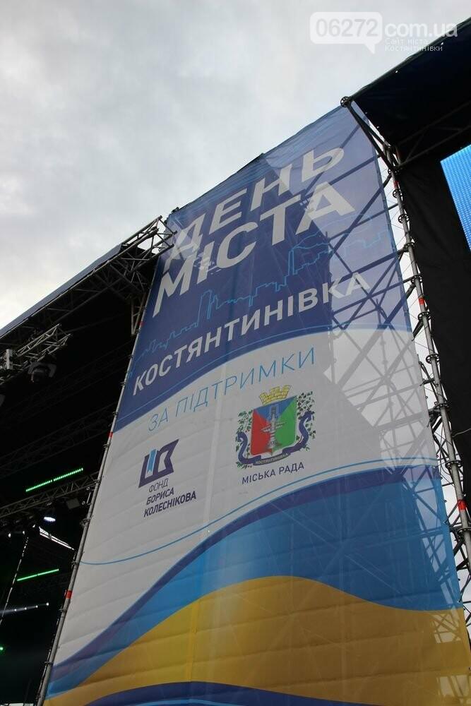 Оля Полякова, Наталія Могилевська та Олег Кензов привітали Костянтинівку з Днем міста, фото-47