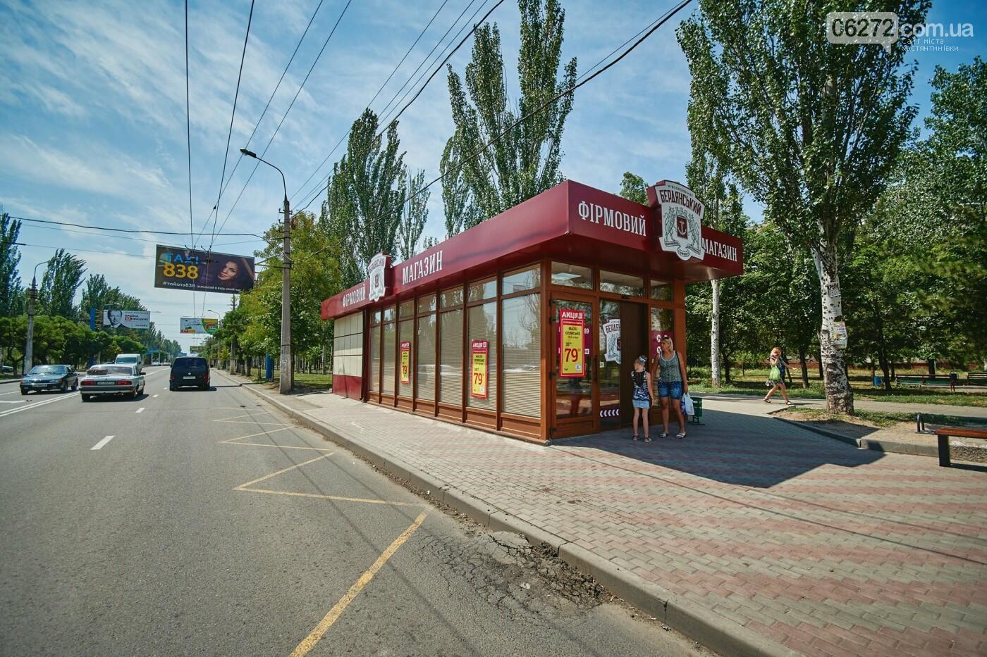 """Компанія «Pavlov.ua»: тротуарна плитка """"під ключ"""", фото-10"""