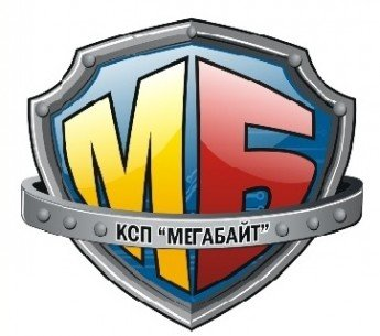 Компьютерная скорая помощь «Мегабайт» - авторизованный сервисный центр