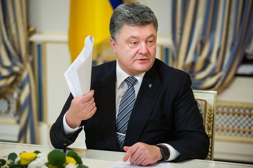 НА восстановление разрушенного войной Донбасса выделят 200 млн евро кредита, фото-1