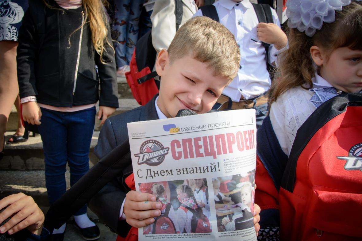 Фонд Бориса Колесникова поздравил первоклассников Константиновки с Первым звонком, фото-1