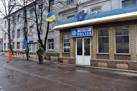 Подача заявления в полицию. Советы и правила, фото-1