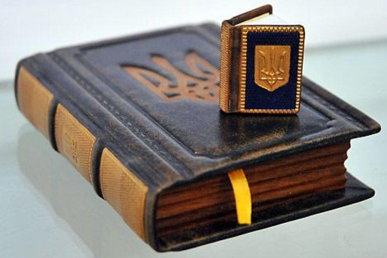 5 полезных статей из Конституции Украины, фото-1