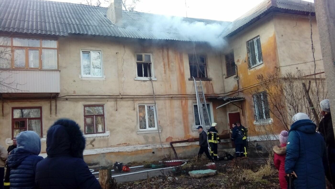 На пожежі у Костянтинівці загинула жінка , фото-2