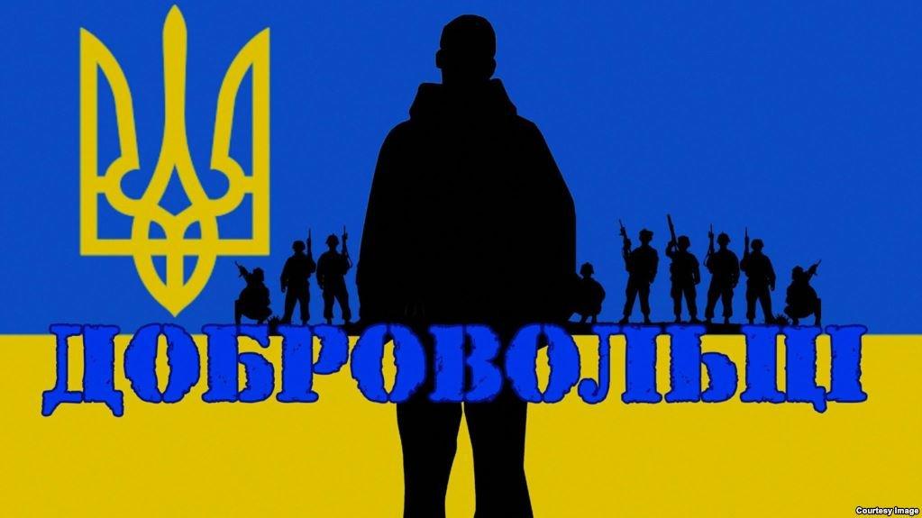 Сьогодні в Україні на офіційному рівні святкують День Добровольця, фото-1