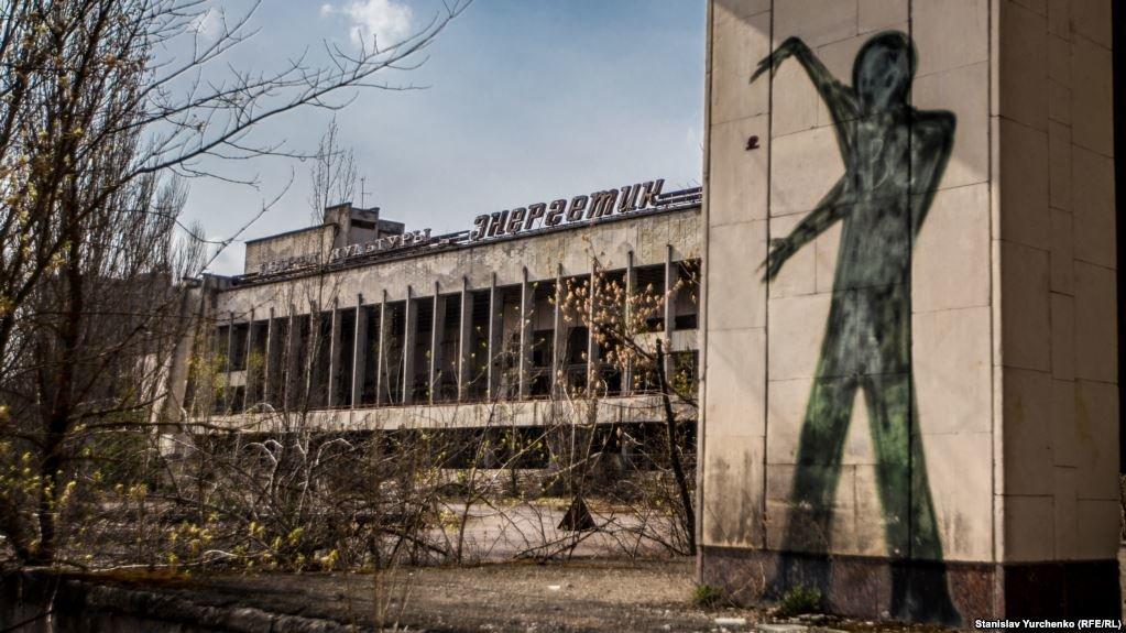 Чернобыльская катастрофа. 32 года спустя (фото, видео), фото-8