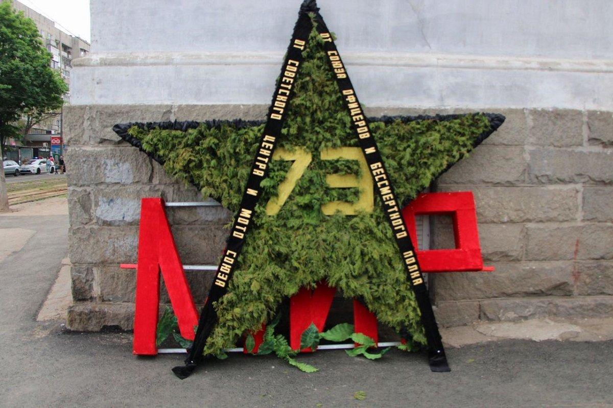 Бессмертный полк, запрещенная символика и ружье. Как прошло 9 мая в Украине, фото-2