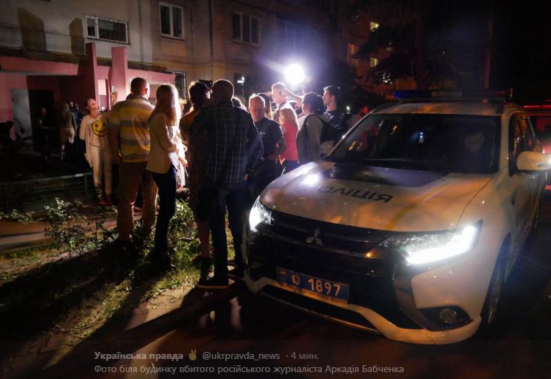 Знаковое убийство: журналиста Бабченко застрелили в годовщину гибели Кульчицкого под Славянском, фото-7