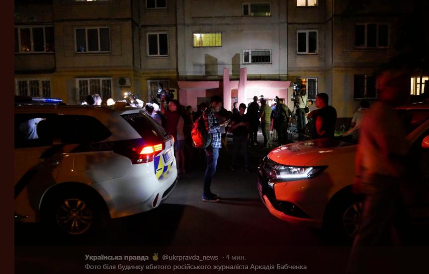 Знаковое убийство: журналиста Бабченко застрелили в годовщину гибели Кульчицкого под Славянском, фото-6