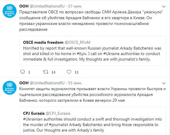 Знаковое убийство: журналиста Бабченко застрелили в годовщину гибели Кульчицкого под Славянском, фото-17