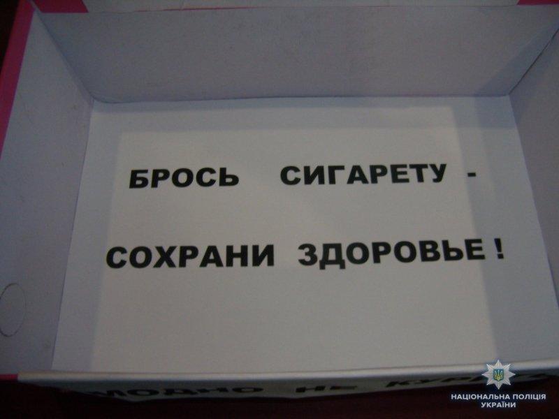 У місті Костянтинівка відбулася акція «Поміняй нікотин на апельсин», фото-4