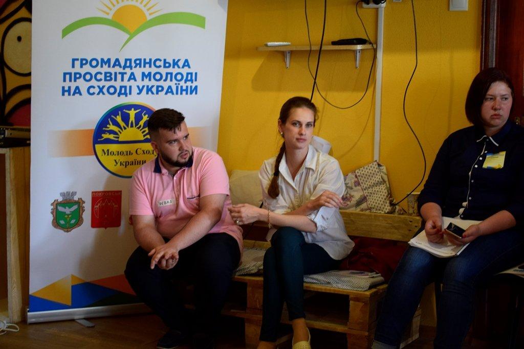 У Костянтинівці відбувся тренінг з написання проектів , фото-3