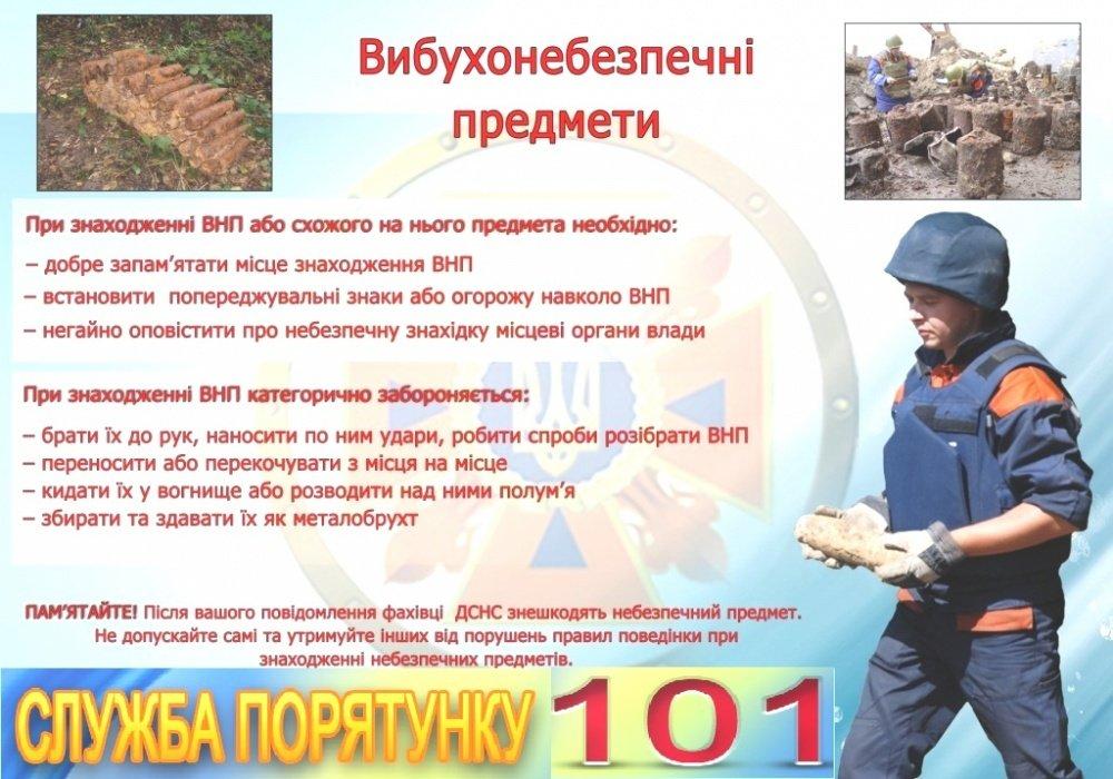 Рятувальники Костянтинівки нагадали місцянам про правила поводження з вогнем, фото-4
