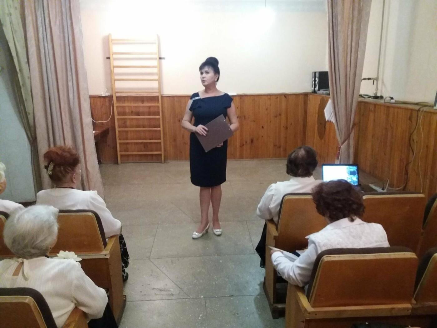 Костянтинівська міська публічна бібліотека  - осередок культури і дозвілля, фото-5