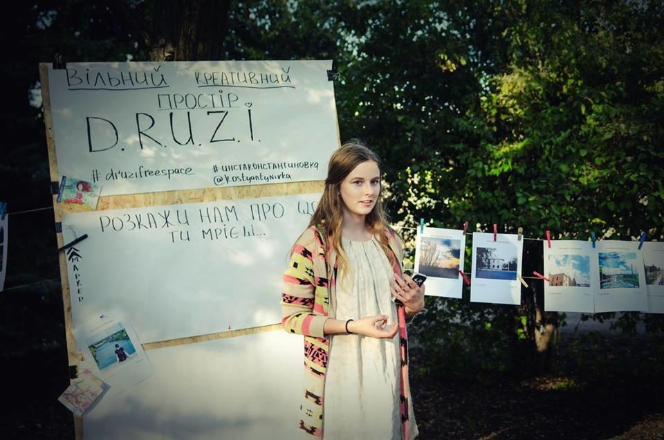 Соня Пилипенко із Костянтинівки буде навчатися в США, фото-3