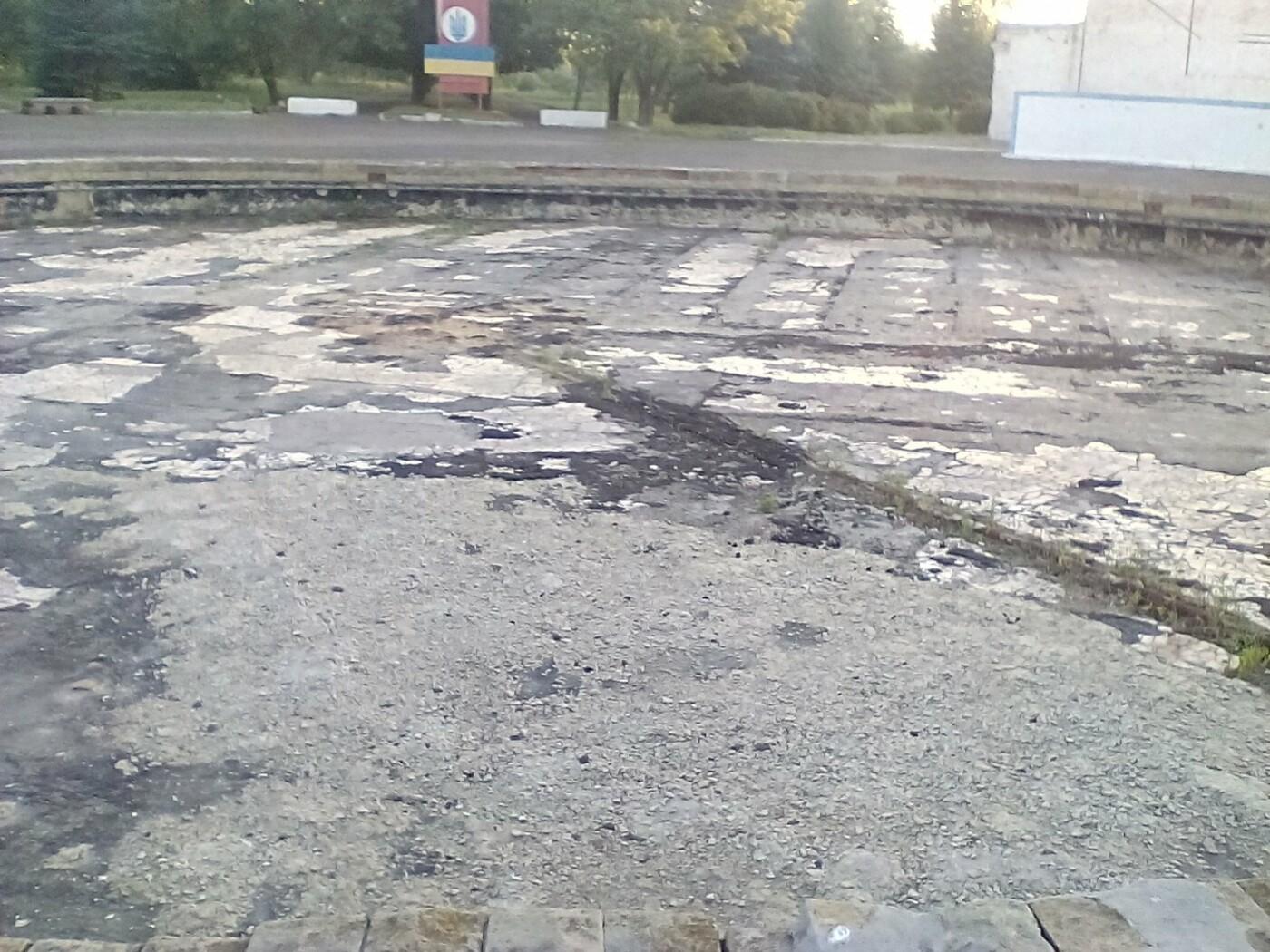 Константиновские фонтаны, фото-14