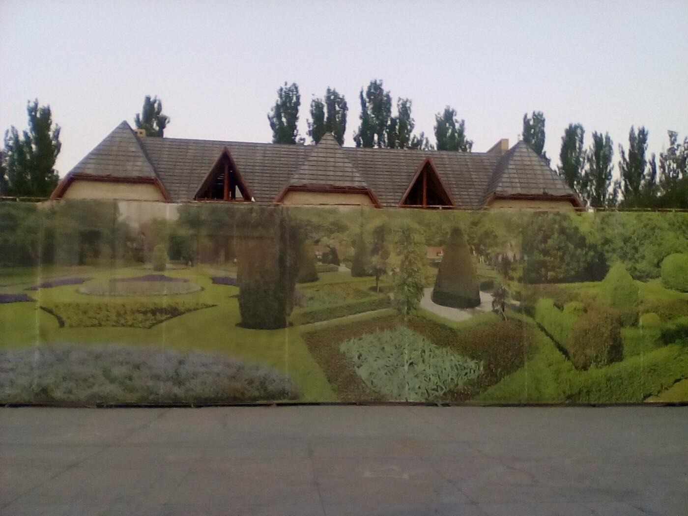 Константиновские фонтаны, фото-6