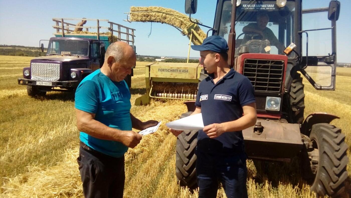 Рятувальники інформують про необхідність дотримання заходів з попередження пожеж у хлібних масивах та екосистемах, фото-4