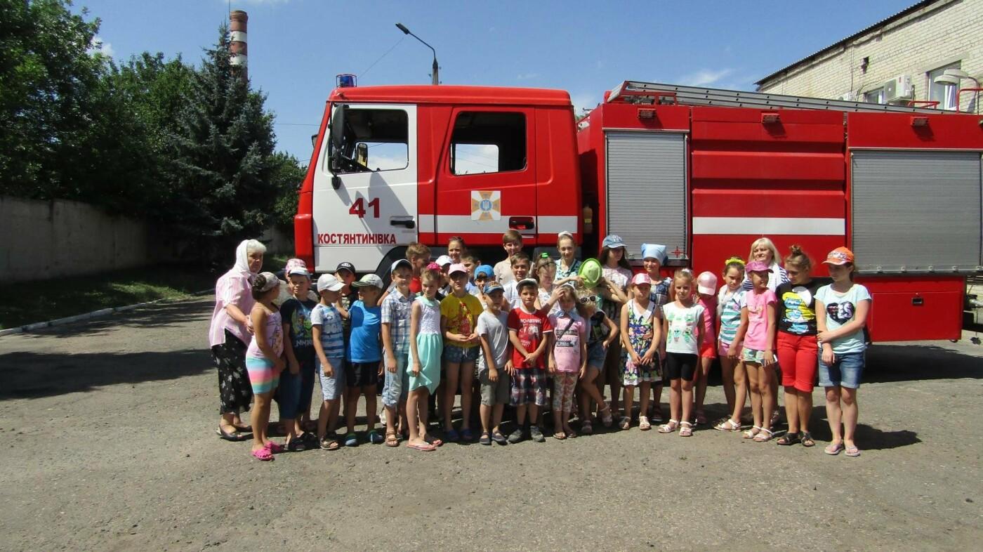 Екскурсія до пожежної частини Костянтинівки, фото-8