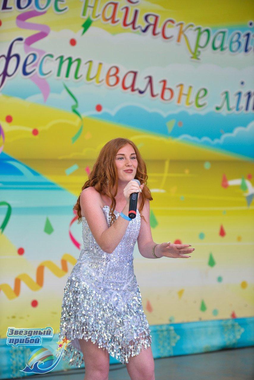 В Болгарии побывали вокалисты из Константиновки, фото-3