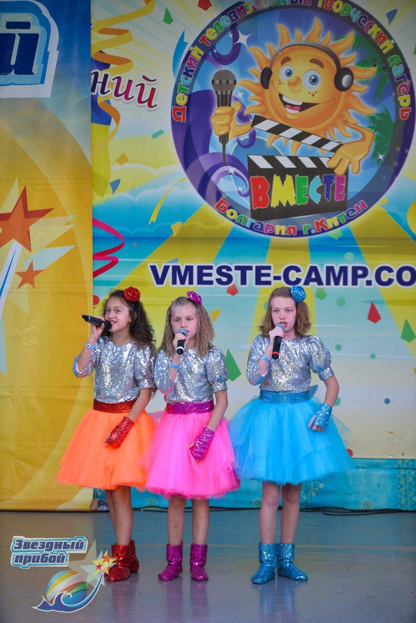 В Болгарии побывали вокалисты из Константиновки, фото-1