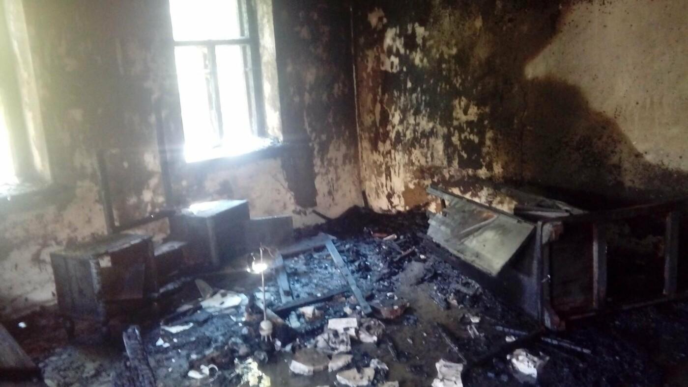 В Константиновке произошел пожар в частном доме, фото-2