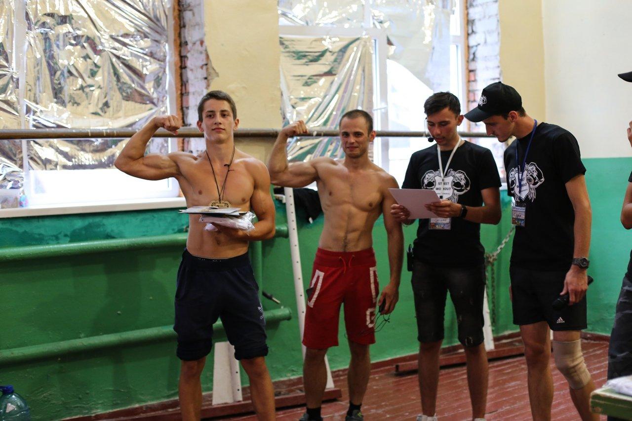 Стали известны имена победителей в Константиновских соревнованиях по  Workout, фото-4