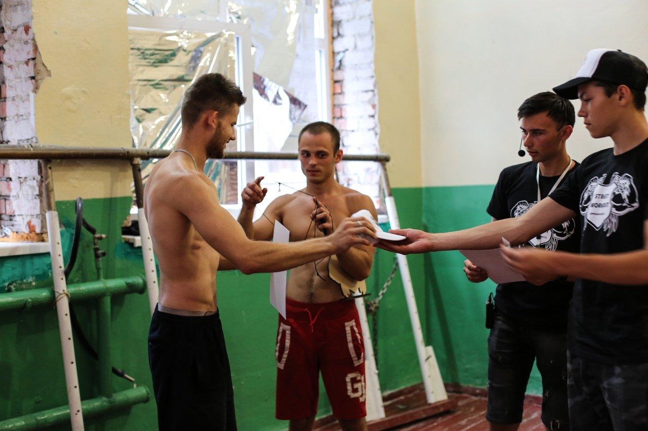 Стали известны имена победителей в Константиновских соревнованиях по  Workout, фото-1