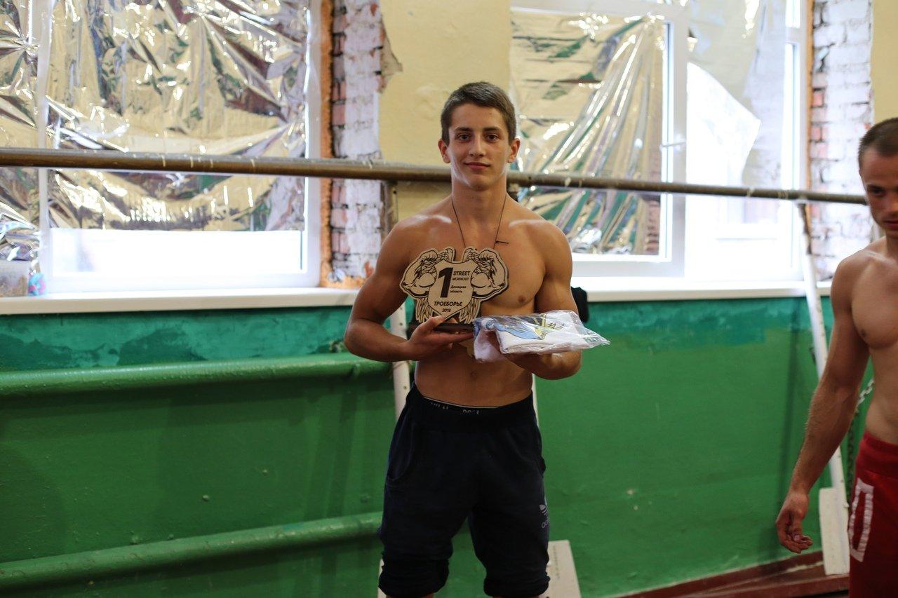 Стали известны имена победителей в Константиновских соревнованиях по  Workout, фото-6