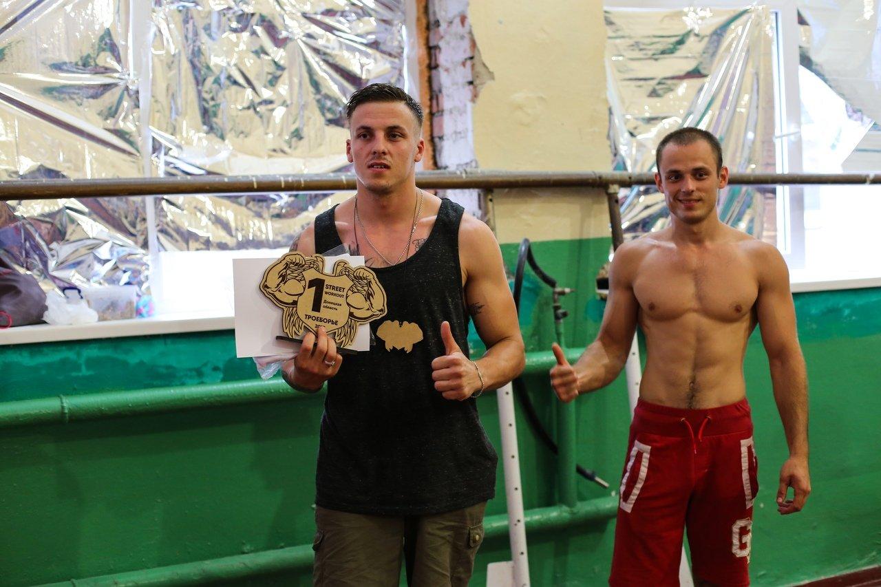 Стали известны имена победителей в Константиновских соревнованиях по  Workout, фото-2