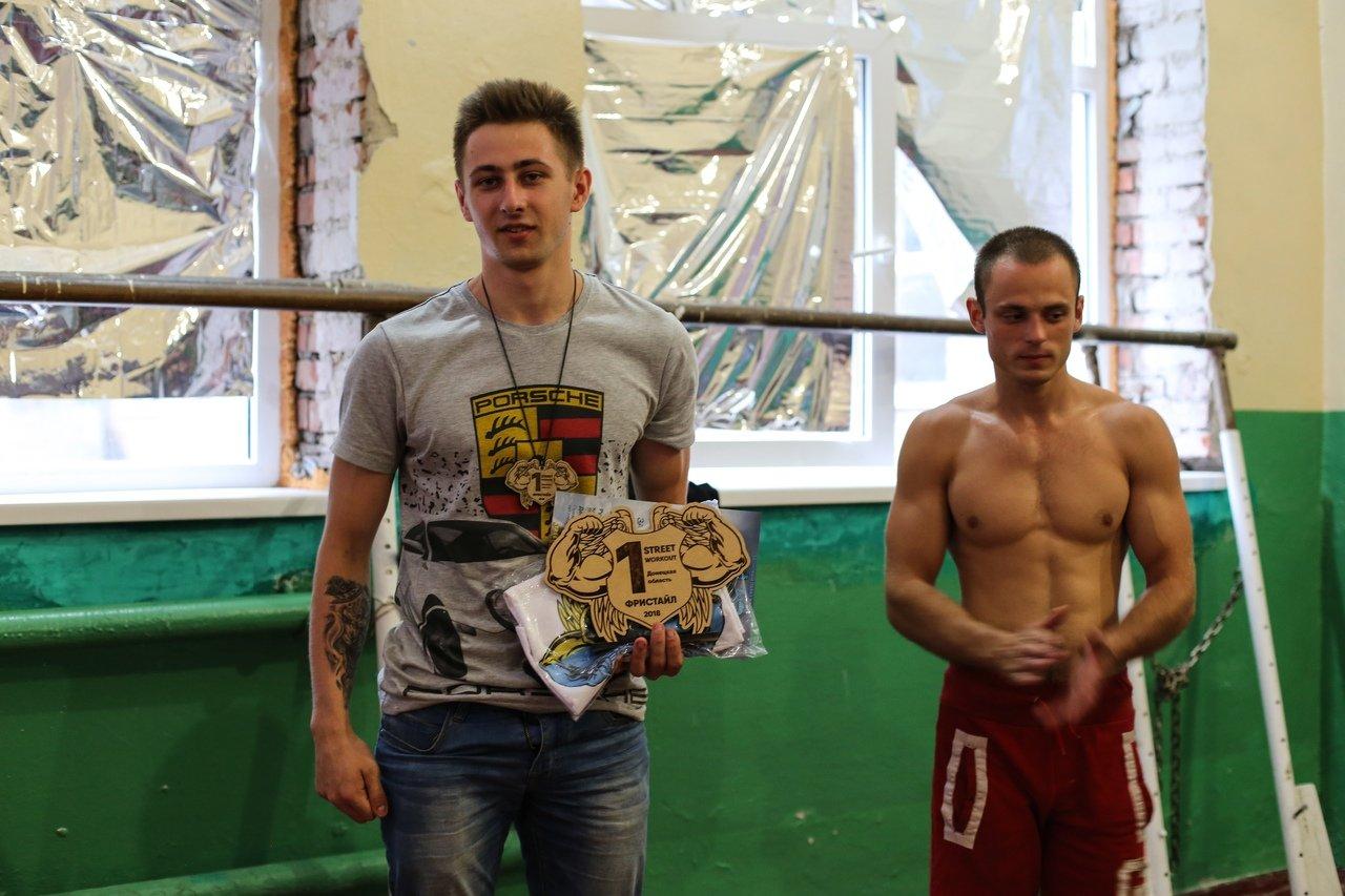 Стали известны имена победителей в Константиновских соревнованиях по  Workout, фото-5