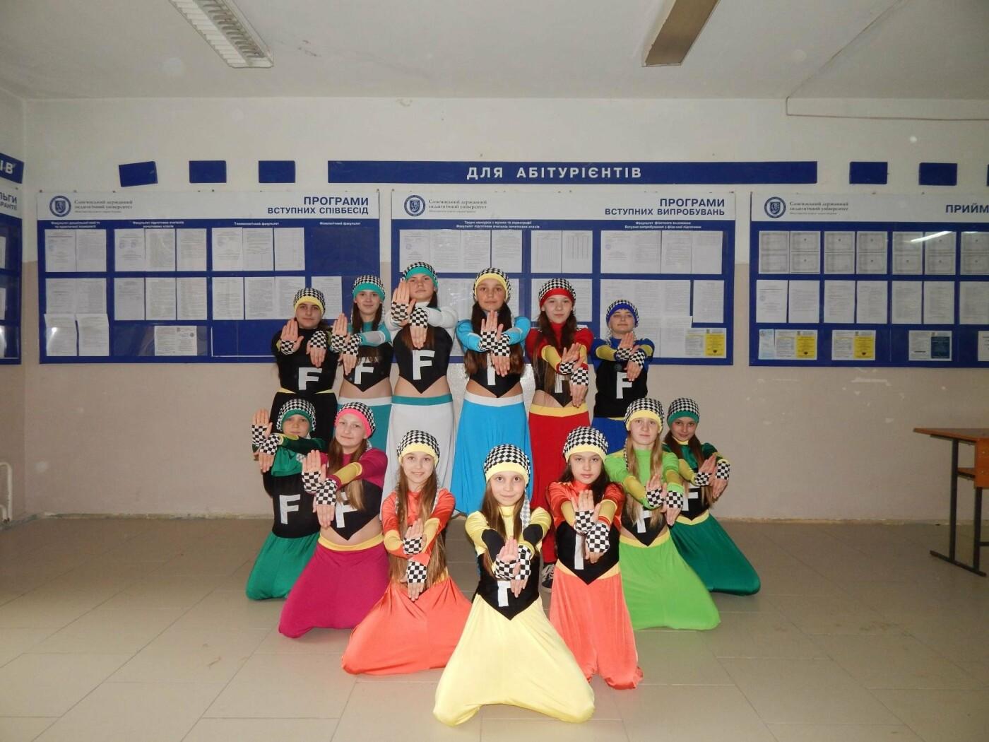 Константиновская студия современного танца «Планета -L» привезла награды с чемпионата области , фото-9