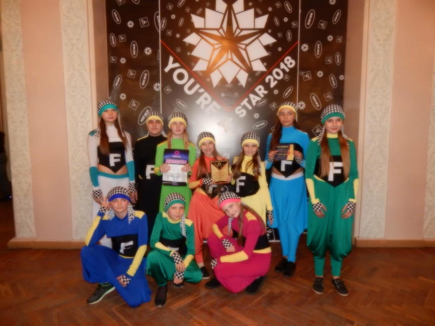 Константиновская студия современного танца «Планета -L» привезла награды с чемпионата области , фото-12
