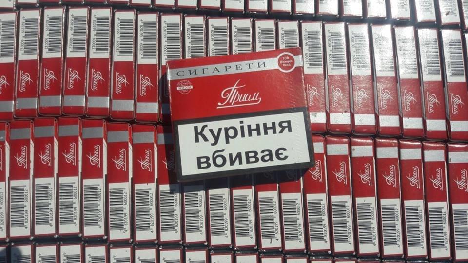В Донецкой области изъято незаконную продукцию на общую сумму в 725 000 гривен, фото-3