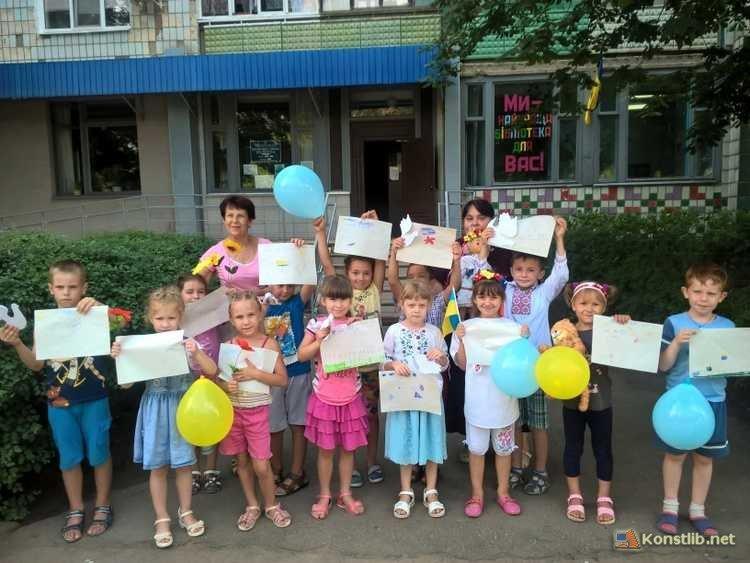 У Костянтинівській бібліотеці пройшла акція «Ми хочемо миру в нашій країні!», фото-3