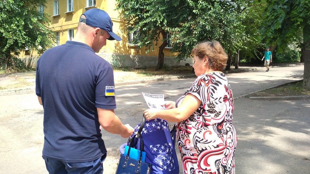 Константиновские спасатели напомнили горожанам о правилах пожарной безопасности, фото-4